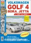 VW Golf IV/Воra/Jetta рем 97-05 чб/рем в фото МирАвтокниг б1,4/1,6/2,0л | книга по фольксваген