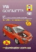 VW Golf V/Jetta рем 2004-07 Алфамер б/д (тв) | книга по фольксваген
